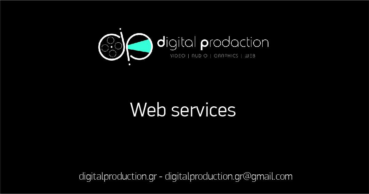 Υπηρεσίες web (ιστοσελίδες, e-shop, digital marketing, social media) | Digital Production